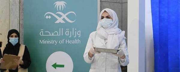 1.5 million get vaccinated in saudi arabia
