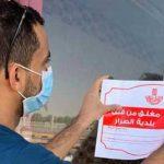 action against coronavirus
