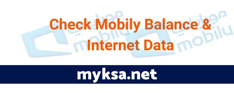 check mobily internet data