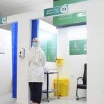 new vaccination centre in jeddah