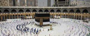 haj season starts at july 17 18