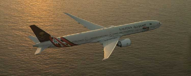 jawazat set 4 conditons to travel from saudi arabia