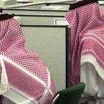nitaqat saudization- 6 more sector opened for locals in saudi arabia