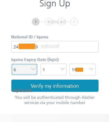 qiwa registration online