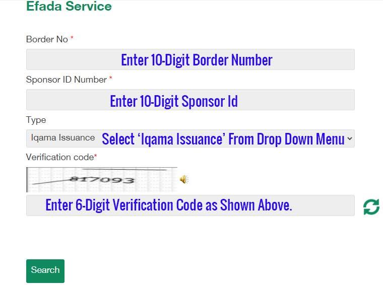 check efada medical report for iqama