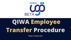 how to transfer employee through qiwa in ksa