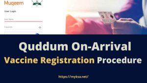 how to reister on quddum platform saudi arabia