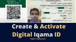how to activate digital iqama id
